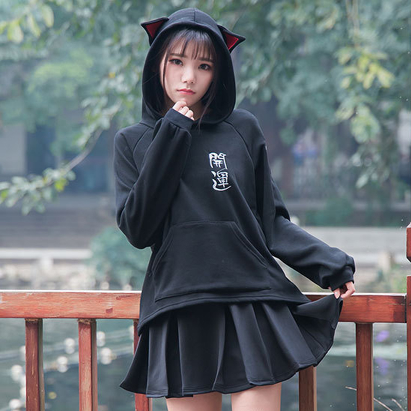 Japan Style Spring Autumn Lucky Cat Loose Casual Velvet Letters Embroidery Kittys Mori Girl Women Pullover Hooded Hoodies V079
