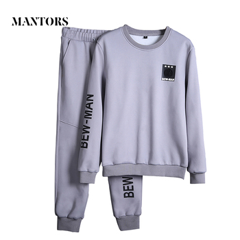 Long Sleeve Pants Letter Casual Sportswear Suits