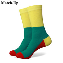 Match-Up Green and red yellow new men colorful combed cotton socks 261(China)