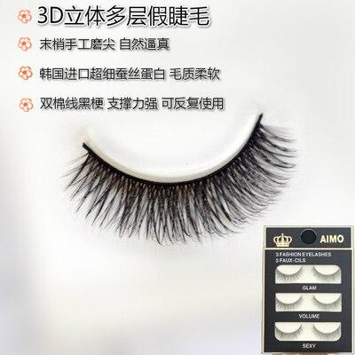 3 pieces/1 set 3D-05 Cross Thick False Eye Lashes Extension Makeup Super Natural Long Fake Eyelashes free shipping