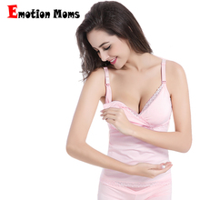 Emotion Moms Cotton Nursing Tank Tops Summer Breastfeeding Vest Clothes Pregnant Women Maternity Shirts Tees