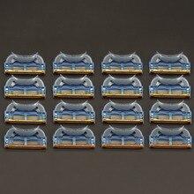 16 шт./упак.. Мужские бритвенные лезвия высокого качества кассеты для бритья уход за лицом мужские бритвенные лезвия совместимы с Gillettee