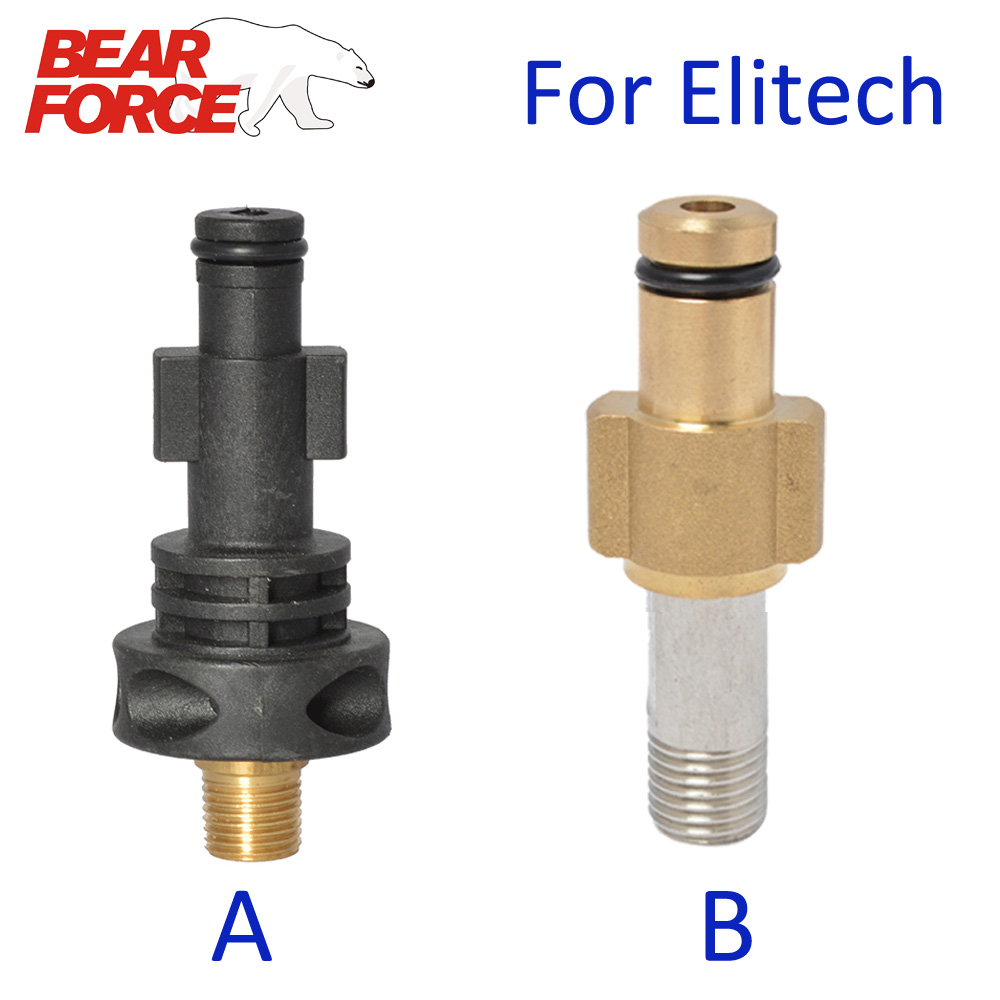 Adapter For Foam Generator / Foam Nozzle / Foam Gun / High Pressure Soap Foamer For Elitech High Pressure Washer