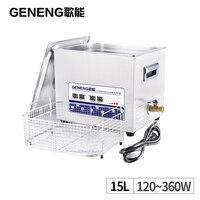 15L Ultrasonic Cleaner Power Adjustment Bath Circuit Board Automotive Engine Parts Heated Ultrasound Washing Timer Tanks
