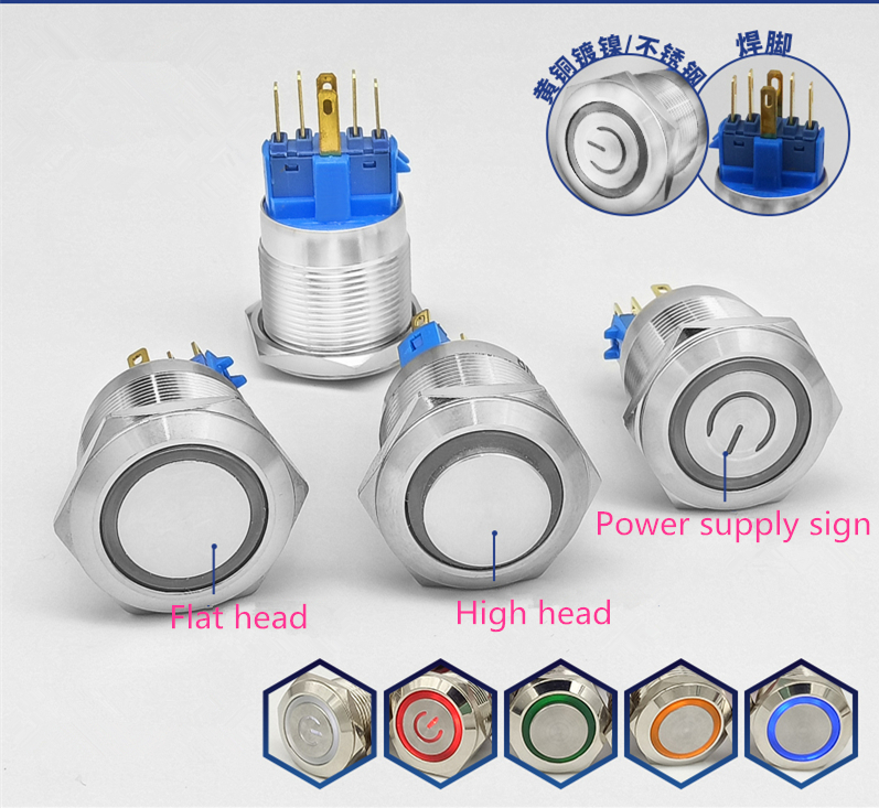 цена на 304 stainless steel push button switch 22mm waterproof Self lock button 6pin flat/High head LED maintained 12v/24v/220v switch