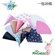 100pcs 25X18cm Sweet paper mini - bouquets ice cream cone flowers packaging double sided printing kraft