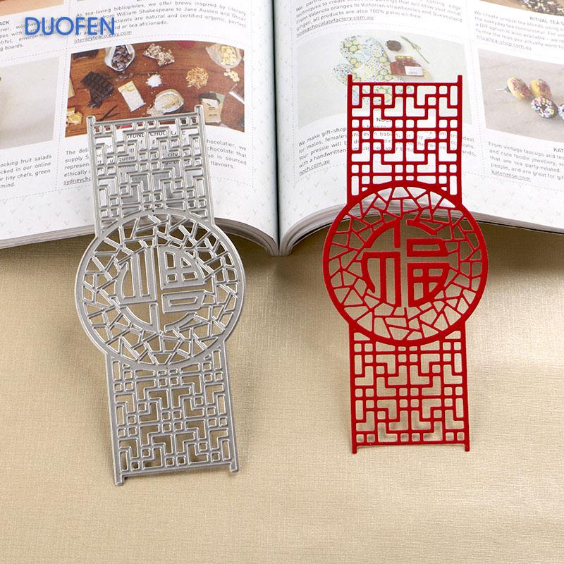 Back To Search Resultshome & Garden Duofen Metal Cutting Dies 110198 Orient Style Wave Border Stencils For Diy Craft Projects Scrapbook Paper Album Paper Decoration Arts,crafts & Sewing