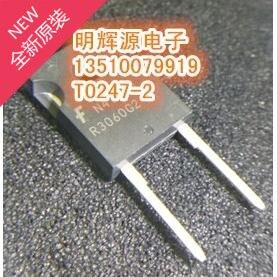 Цена ISL9R3060G2
