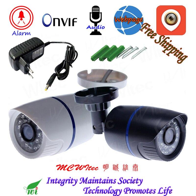 HD 1080 P Double Couleurs Shell Extérieure IP Caméra de Sécurité ONVIF IR Cut Nuit Vue IP Cam Mouvement D'alarme RTSP audio Microphone