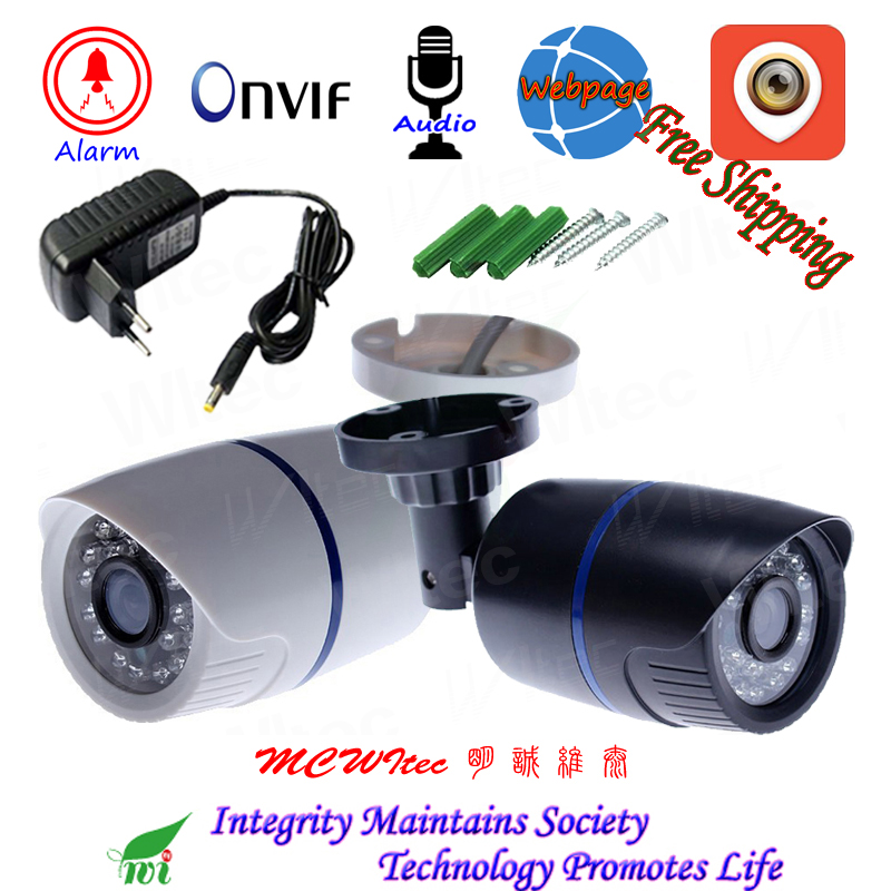 HD 1080P Double Colors Shell Outdoor IP Camera Security ONVIF IR Cut Night View IP Cam Motion Alarm RTSP Audio MicrophoneHD 1080P Double Colors Shell Outdoor IP Camera Security ONVIF IR Cut Night View IP Cam Motion Alarm RTSP Audio Microphone