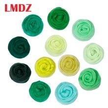 LMDZ 1 шт. 50 г зеленый цвет прядильная отделка для шитья Шерстяное волокно пряжа ровинг для иглы валяния ручной спиннинг DIY материалы для рукоделия