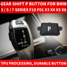 Car Styling ABS Interior Electronic Gear Shift P Button Cover Trim For BMW 3 5 7 Series F10 F11  E70 G30 F01 F02 X1 X3 X4 X5 X6 цена