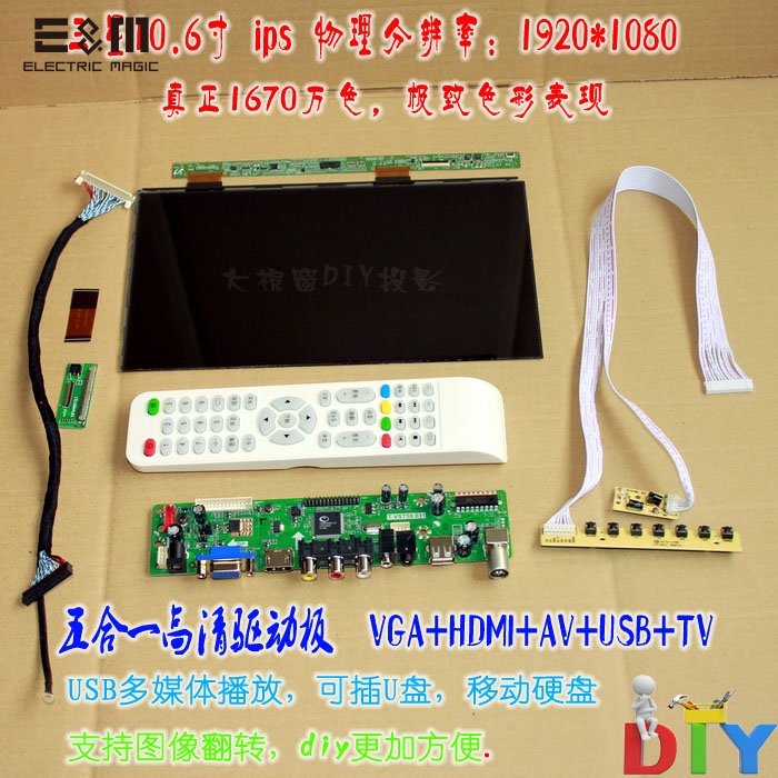 E&M Diy 10.6 Inch 1920*1080 IPS LCD Module Kit For Phone Projector TV Home Cinema With Polarizer HDMI VGA AV USB TV Set 16.7W
