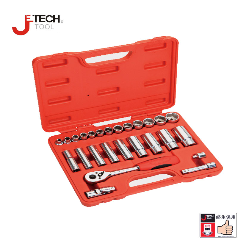 Jetech 26pcs inch 3/8 drive deep standard pro socket sets kit mechanics tools set torque wrench 3/8 socket adapter tool box 46pcs 1 4 inch high quality socket set car repair tool ratchet set torque wrench combination bit a set of keys chrome vanadium