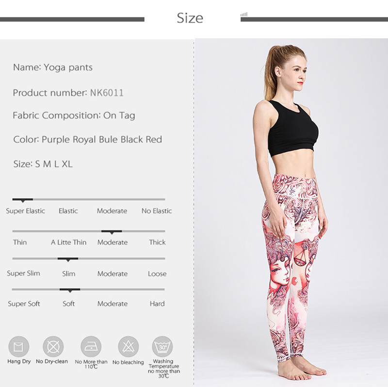fitness tights (5)