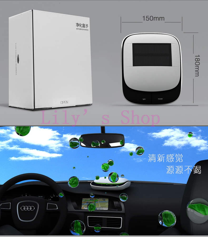Mini Auto house Fresh Air Purifier Car Oxygen Bar Ozone Ionizer Clearer Air Freshener Purifier remove formaldehyde smoke car anion air purifier intelligent air purifier oxygen bar car air freshener cigarette smoke absorber with adapter