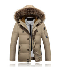 Men's Winter Jacket British Slim Hooded Fur Coat Jacket Down Jacket Men Duck Thick Cleanse Down Big Size Free Shiping
