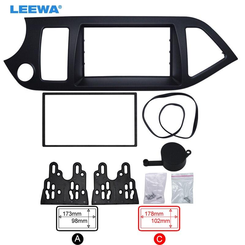LEEWA 2Din Car Refitting DVD Radio Fascia Frame for KIA Picanto TA Morning Stereo Dashboard Installation