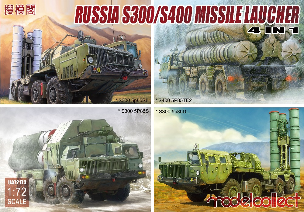 Modelcollect UA72173 1 72 S 300 S400 Missile launcher N in 1