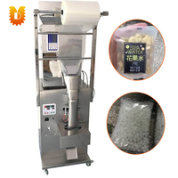 puffing food back sealing packing machine/30 film width granule packer machinery/back sealing machine
