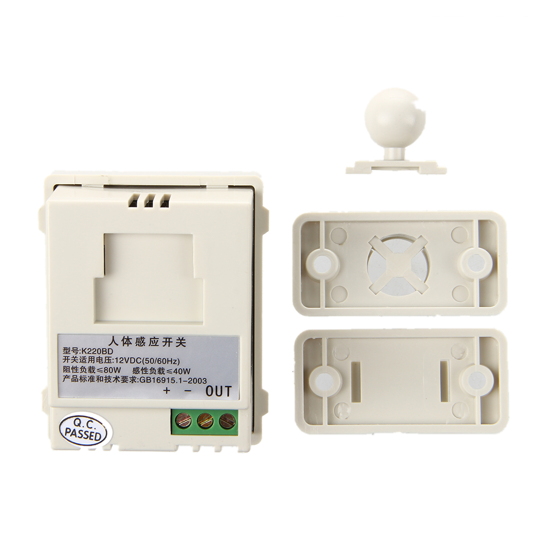 SHGO HOT-TD 12V IR Infrared Motion Sensor Automatic light switch for LED light energy saving mayitr ir infrared motion switch sensor automatic on off lights lamps switch saving energy 12v