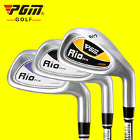 2015 Limited Children Pgm Golf Club Ultralight Carbon iron And On The 7th Child Beginner Exercise Bar Children's Birthday Gift