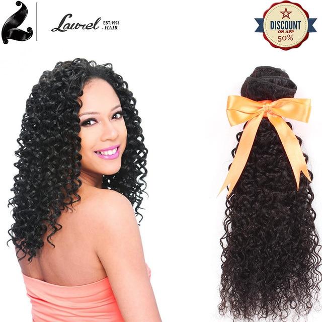 Kinky Curly Brazilian Hair 8 28inch Remy Human Hair Weave Modern