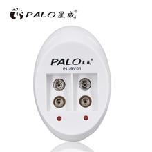 PALO 2 слота 9 В перезаряжаемое зарядное устройство для Ni MH Ni CD 9 В аккумуляторов