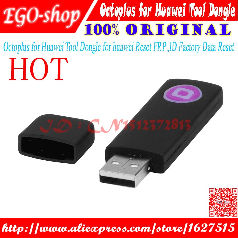 Gsmjustoncct Octoplus Dongle For Hua Wei Tool Dongle Telecom Parts Cellphones & Telecommunications