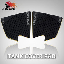 цена For KTM DUKE 390 2012 2013 2014 2015 2016 DUKE 200 Motorcycle Protector Anti slip Fiber Tank Pad tank Side Traction 3M Sticker онлайн в 2017 году