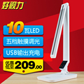Good eyesight led lamp 5 touch dimming white collar brief eye lamp surface light source