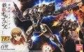 Bandai Gundam HG Утюг Крови 05 Бейли хобби масштаб модели здания игрушка дети