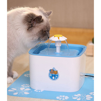 Automatic Pet Drinking Fountain Cat Dog Water Drink Dispenser Bowl Dish Filters Square Shape Drinking Machine Filter Core