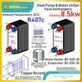 28000BTU BPHE เครื่องทำน้ำอุ่นและน้ำ cooler พร้อมคอนเดนเซอร์ตอบสนองความร้อน balance ความต้องการเมื่อ cold & hot waters