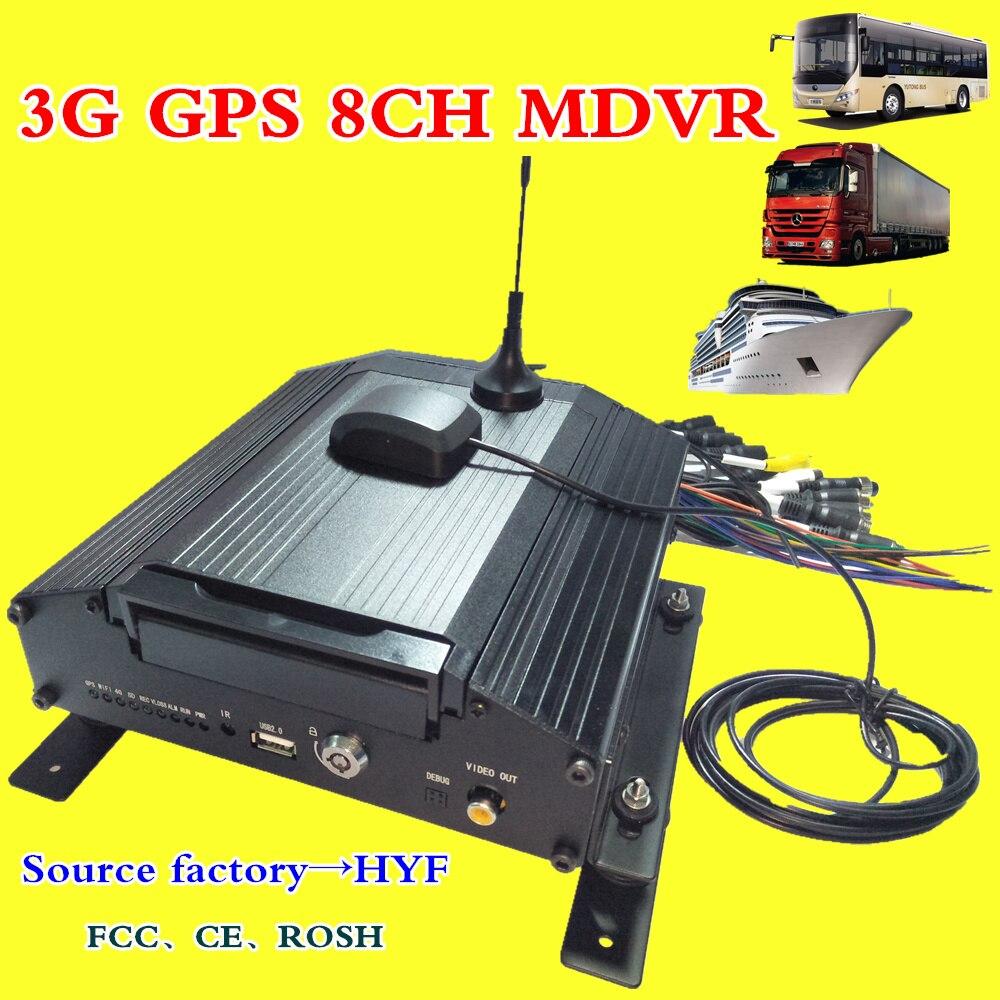 3G GPS monitoramento de host 8 channel disco rígido DVR DVR móvel de monitoramento remoto e posicionamento suporte NTSC/modo PAL