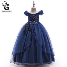 цены 2019 Royal Princess Dress Cocktail Party Flower Girl Dresses BallGown Kids Pageant Dress Birthday Girls Prom Wedding Dresses