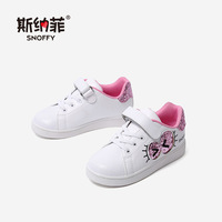 Spring Autumn Children Breathable Sneakers Girls Sports Shoes Sweet Sequins Kids Casual White Girls Running Shoes TX332