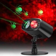 Snowflake Spider Projector Christmas Laser Projector Lamps LED Stage Light For Landscape Light Garden Spotlight for DJ KTV