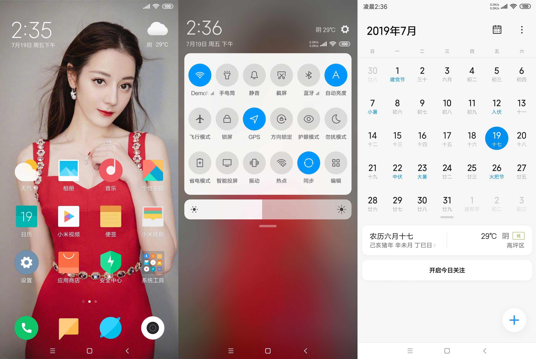 红米5Plus [MIUI10-9.7.18] 设置改版|按键手势|天气IOS显秒|LCD应用隐藏 [07.19]