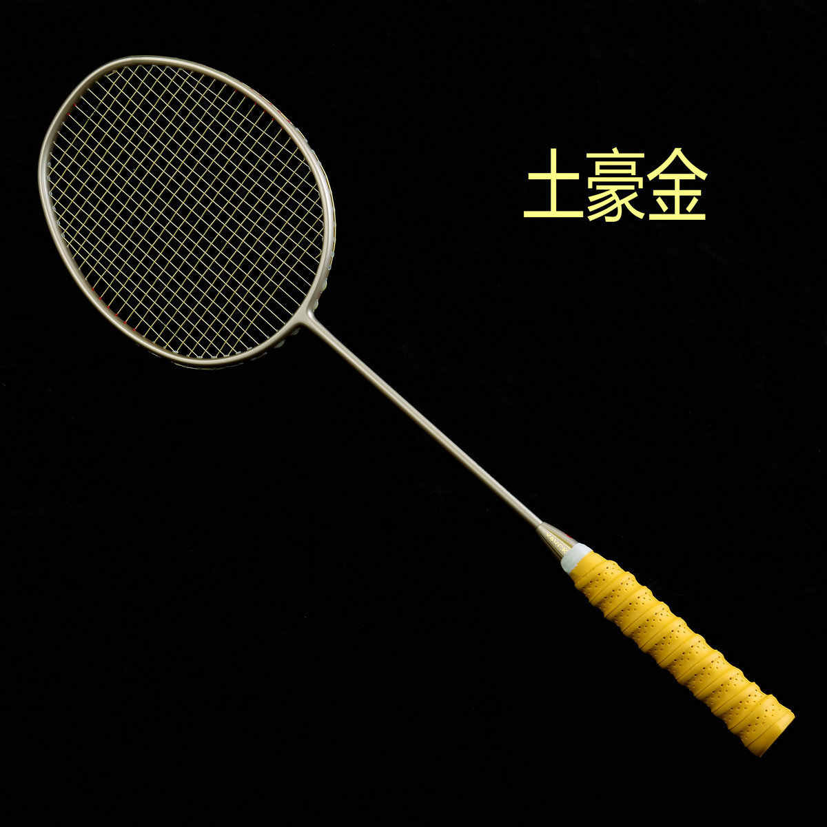1 pc Full Carbon Badminton Racket 4U High Pounds Training Rackets N90II