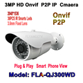 3.0 Megapixel IP Camera Mini Gun H.265 Onvif Hi3516D+OV4689 Outdoor IR-CUT P2P Cloud Waterproof IR 20M Office Surveillance