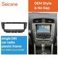 Seicane высокое качество DVD рамка 1 Din автомобиля радио приборная CD отделка Установка комплект панель Адаптер для Lexus IS300 2006