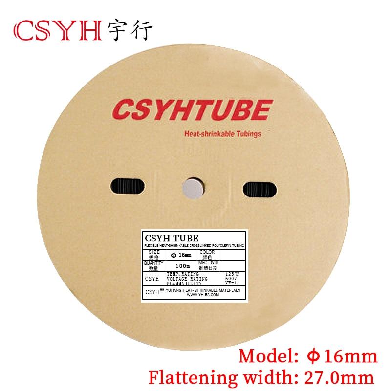 цена на 16mm Heat Shrink Tube Tube UL/RoHs Wire Insulation Tubing Antiflaming 100m/lot