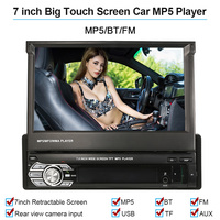 7inch Car MP5 Player Multimedia 1 din car radio cassette recorder automagnitola for ford focus 2 seat ibiza bmw e46 opel