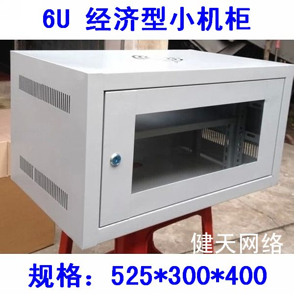 general economic network cabinets 6u 6u 6u rack cabinet 6u small