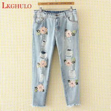 LKGHULO 2018 Jeans Denim Ankle-Length Boyfriend Women Print Casual Harem Pants Female