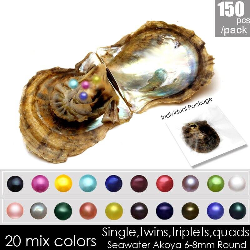 L'eau de mer en gros 150 pcs mélanger 20 couleurs 6-8mm Ronde Akoya unique jumeaux triplets quads huîtres perlières vide emballé fête cadeau
