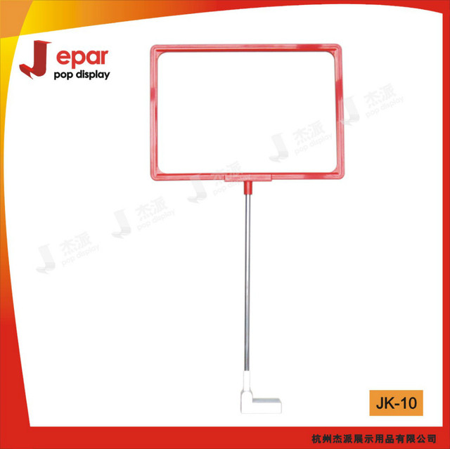 POP frame stand magnetic display stand sign holder