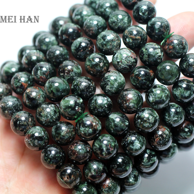 Free Shipping cheap (38beads/set/46g/2 bracelet) natural russian seraphinite 9.5 10mm smooth round loose beads stone wholesale