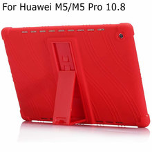 iBuyiWin Shock-proof Silicone Case for Huawei MediaPad M5 10.8 CMR-W09/AL09 Tablet TPU Funda Cover for Huawei M5 Pro CMR-W19 shockproof case for huawei mediapad m5 10 pro cmr al09 cmr w09 tablet sleeve pouch bag cover for huawei mediapad m5 10 8 funda